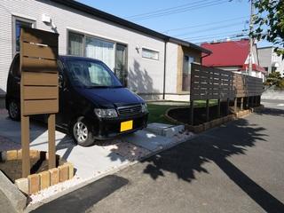 P1010921 - コピー.JPG